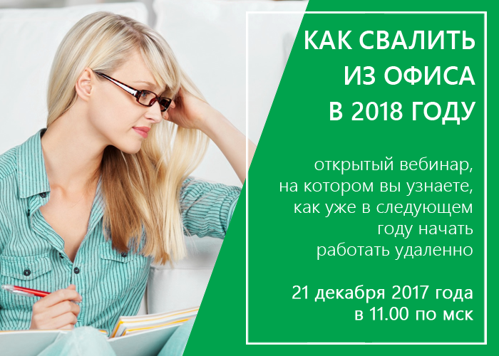 Фильмы про попаданцев 2018