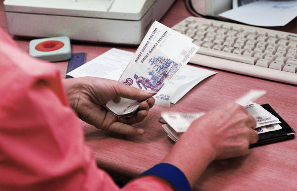 Выплата зарплаты через кассу: сроки и правила