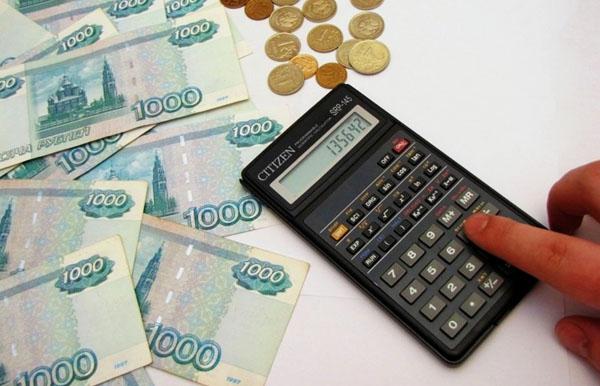 Размер аванса по заработной плате и сроки его выплаты