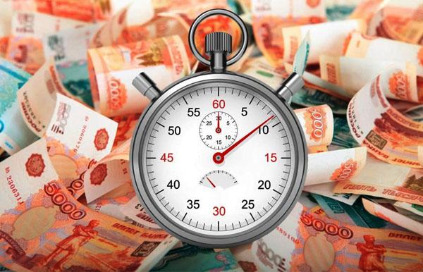 Процентные займы организации проводки
