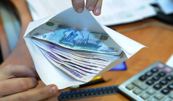 Выплаты за счет федерального бюджета в расчете по страховым взносам