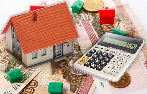 Какое имущество облагается налогом на имущество организаций
