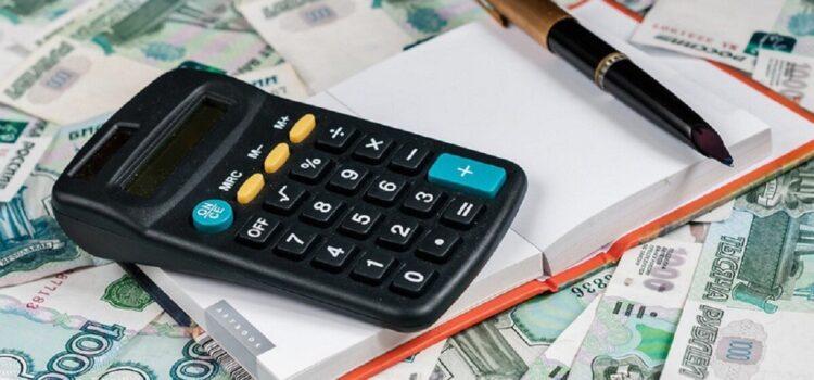 Материальная помощь: учет и налоги